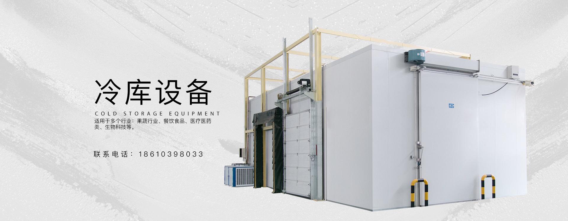 北京兴东华瑞幻灯图